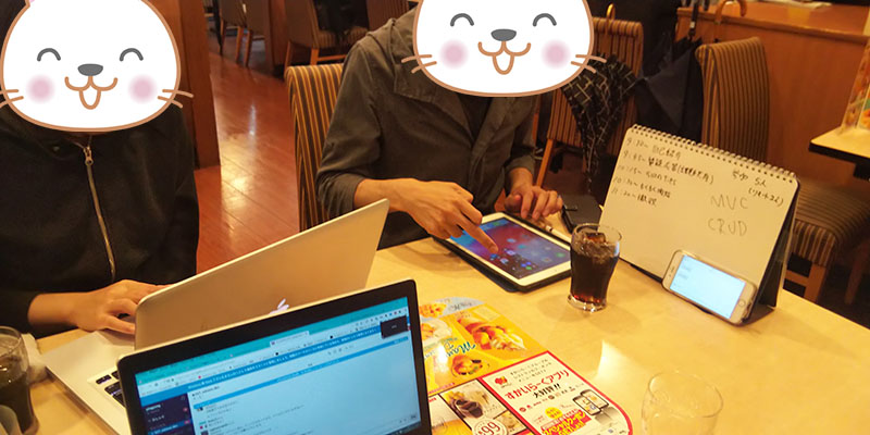 WordPress勉強会 in 埼玉